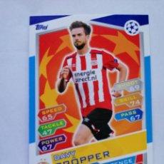 Cromos de Fútbol: 12 PROPPER (PSV EINDHOVEN) CHAMPIONS LEAGUE TOPPS MATCH ATTAX 2016 2017 16 17. Lote 246016200