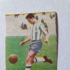 Cromos de Fútbol: CROMO DAUDER ESPAÑOL ALBUM FUTBOL Y ASES EN ACCION N.3 EXCLUSIVAS TRIUNFO? FHER ESTE PANINI?. Lote 246120480