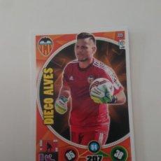 Cromos de Fútbol: 325 DIEGO ALVES VALENCIA CROMO CARD TARJETA LIGA FÚTBOL ADRENALYN PANINI 2014 2015 14-15. Lote 246286515