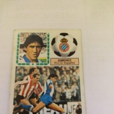 Cromos de Fútbol: CROMO 83/84 LIGA ESTE. GIMENEZ. ESPANYOL. NUNCA PEGADO.. Lote 246355375