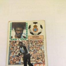 Cromos de Fútbol: CROMO 83/84 LIGA ESTE. N´KONO. ESPANYOL.. Lote 246355920