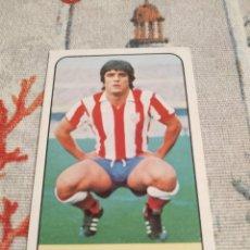 Cromos de Fútbol: CROMO AGUILAR ATLÉTICO DE MADRID LIGA ESTE 1978 1979 78 79. Lote 246497660