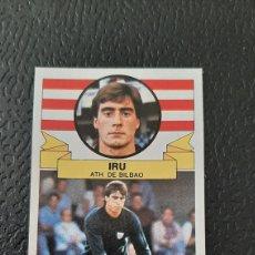 Cromos de Fútbol: IRU, ATH.BILBAO . BAJA 76/77 ED.ESTE, NUEVO DE SOBRE.. Lote 247116270