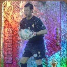 Cromos de Fútbol: MUNDICROMO FICHAS LIGA 2008 Nº 539 NOTARIO (REAL MURCIA) CRACK JASPEADO VERTICAL - 2007 2008. Lote 247222710