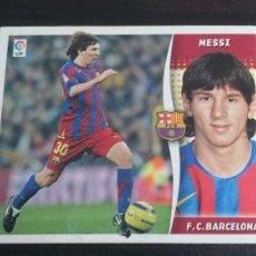Cromos de Fútbol: MESSI FC.BARCELONA ESTE 2006/2007 NUNCA PEGADO. Lote 247563285
