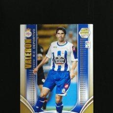 Figurine di Calcio: #087 87 VALERON RC DEPORTIVO MGK 2009 2010 MEGACRACKS 09 10 LIGA. Lote 247655600