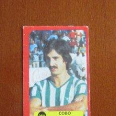 Cromos de Fútbol: LIGA FUTBOL 75 - 76 CROMO 260 COBO BETIS CROMOS 1975 - 1976 GRAFIMUR SOLANO JIMENEZ GODOY. Lote 248130505
