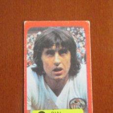 Cromos de Fútbol: LIGA FUTBOL 75 - 76 CROMO 15 RIAL SALAMANCA CROMOS 1975 - 1976 GRAFIMUR SOLANO JIMENEZ GODOY. Lote 248130885