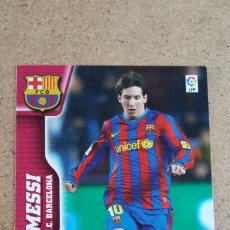 Cromos de Fútbol: MEGACRACKS 2011 2012 11 12 - PANINI - 69 MESSI - FC. BARCELONA (41). Lote 249175200