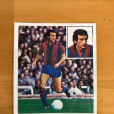 Cromos de Fútbol: MORAN FC BARCELONA 81-82 ESTE VERSION DIFICIL RECUPERADO BUEN ESTADO. Lote 251409315