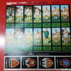 Cromos de Fútbol: CROMOS FUTBOL RAYO VALLECANO EL ALCAZAR LOS JUGADORES UNO A UNO. Lote 251916265