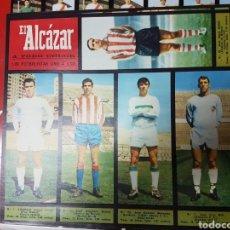 Cromos de Fútbol: CROMOS FUTBOL EL ALCÁZAR LOS FUTBOLISTAS UNO A UNO AMANCIO Y LUIS ARAGONÉS. Lote 252034490