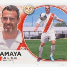 Cromos de Fútbol: #6. ANTONIO AMAYA - RAYO VALLECANO 2014/2015 - LIGA ESTE PANINI CROMO/STICKER 14/15. Lote 253226905