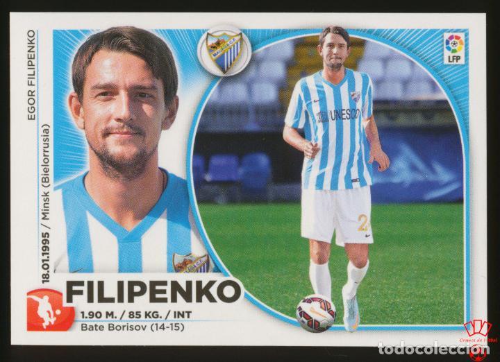 #31. EGOR FILIPENKO (MERCADO INVIERNO) - MALAGA CF 2014/2015 - LIGA ESTE PANINI CROMO/STICKER 14/15 (Coleccionismo Deportivo - Álbumes y Cromos de Deportes - Cromos de Fútbol)
