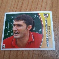 Cartes à collectionner de Football: VALVERDE -- ENTRENADOR -- ATHLETIC BILBAO -- 03/04 -- ESTE -- NUNCA PEGADO. Lote 253673960