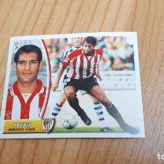 Cartes à collectionner de Football: URZÁIZ -- ATHLETIC BILBAO -- 03/04 -- ESTE -- NUNCA PEGADO. Lote 253675090