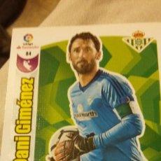 Cromos de Fútbol: DANI GIMÉNEZ PORTERO DEL BETIS. TRADING CARD 84 DE ADRENALYN 2017-2018. PANINI. Lote 253921380
