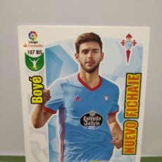 Cromos de Fútbol: BOYÉ Nº 107 BIS - CELTA DE VIGO - ADRENALYN 2017 2018 CROMO FUTBOL LIGA 17 18 - CARD PANINI. Lote 253921500