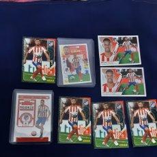 Cromos de Fútbol: LOTE RENAN LODI ATLÉTICO DE MADRID VARIOS. Lote 253941975