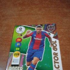 Cromos de Fútbol: ROGER #431 FACTOR GOL ADRENALYN XL 2020-2021 LEVANTE. Lote 253976350