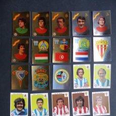 Cromos de Fútbol: 83 CROMOS NUNCA PEGADOS - EDITORIAL MAGA 1978-1979 78-79 - TODOS DIFERENTES, VER FOTOS ADICIONALES. Lote 254133510