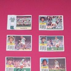 Cromos de Fútbol: LOTE CROMOS BETIS LIGA ESTE 82-83 TODOS DISTINTOS. DESPEGADOS/RECUPERADOS.. Lote 254193565