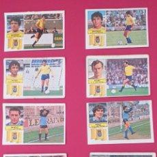 Cromos de Fútbol: LOTE CROMOS LAS PALMAS LIGA ESTE 82-83 TODOS DISTINTOS. DESPEGADOS/RECUPERADOS.. Lote 254193770