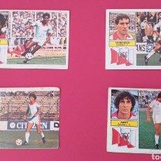 Cromos de Fútbol: LOTE CROMOS SEVILLA LIGA ESTE 82-83 TODOS DISTINTOS. DESPEGADOS/RECUPERADOS.. Lote 254195490