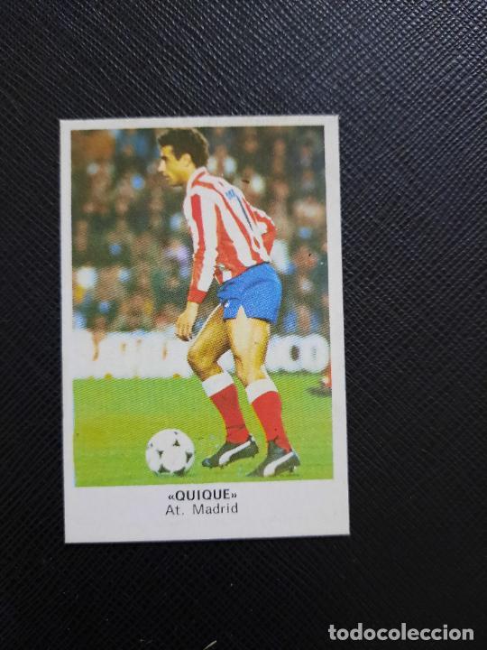 QUIQUE AT MADRID CANO 1983 1984 CROMO FUTBOL LIGA 83 84 - DESPEGADO - CROPAN 782 (Coleccionismo Deportivo - Álbumes y Cromos de Deportes - Cromos de Fútbol)