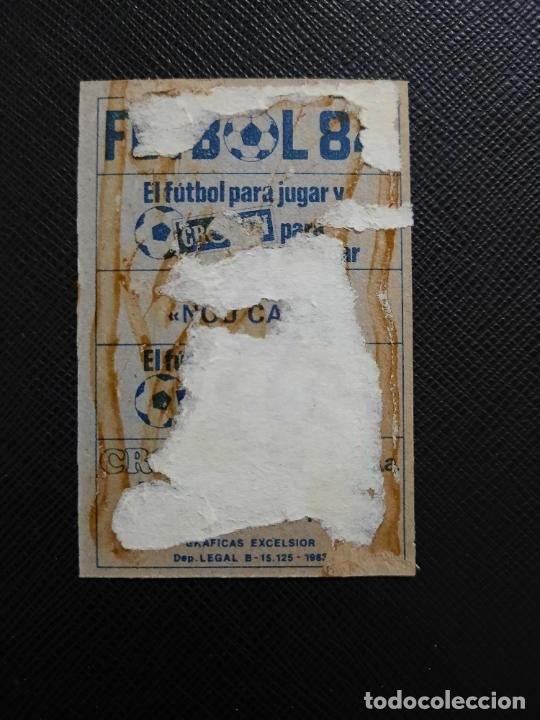 Cromos de Fútbol: NOU CAMP BARCELONA CANO 1983 1984 CROMO FUTBOL LIGA 83 84 - DESPEGADO - CROPAN 785 - Foto 2 - 254456910