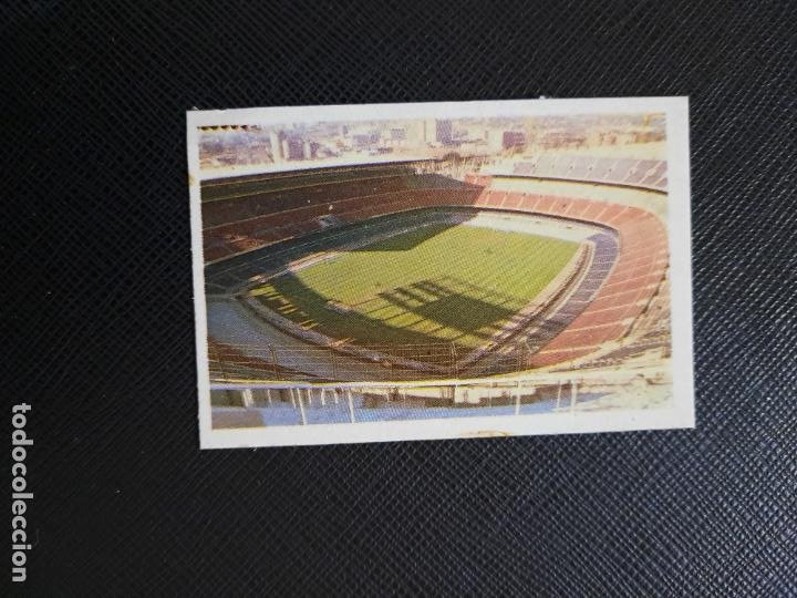NOU CAMP BARCELONA CANO 1983 1984 CROMO FUTBOL LIGA 83 84 - DESPEGADO - CROPAN 785 (Coleccionismo Deportivo - Álbumes y Cromos de Deportes - Cromos de Fútbol)