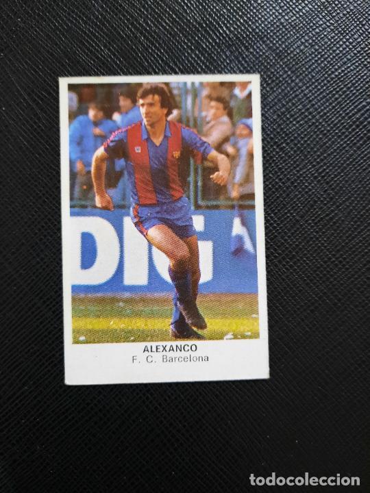 ALEXANCO BARCELONA CANO 1983 1984 CROMO FUTBOL LIGA 83 84 - DESPEGADO - CROPAN 790 (Coleccionismo Deportivo - Álbumes y Cromos de Deportes - Cromos de Fútbol)