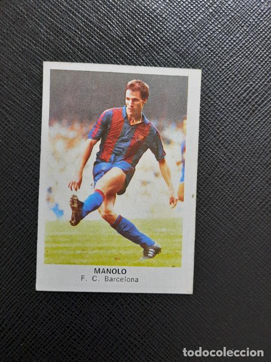 MANOLO BARCELONA CANO 1983 1984 CROMO FUTBOL LIGA 83 84 - DESPEGADO - CROPAN 792 (Coleccionismo Deportivo - Álbumes y Cromos de Deportes - Cromos de Fútbol)