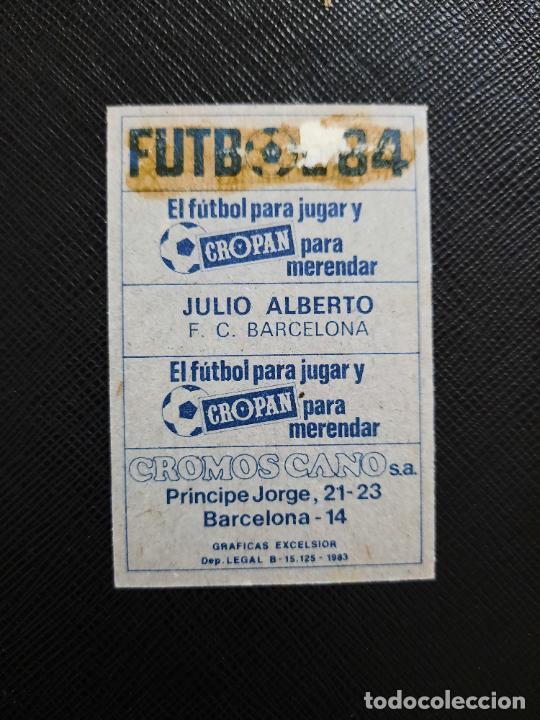 Cromos de Fútbol: JULIO ALBERTO BARCELONA CANO 1983 1984 CROMO FUTBOL LIGA 83 84 - DESPEGADO - CROPAN 793 - Foto 2 - 254457790