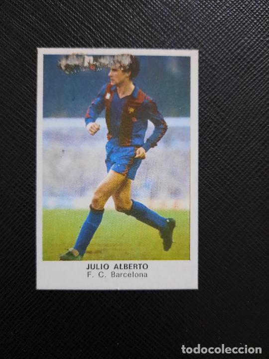 JULIO ALBERTO BARCELONA CANO 1983 1984 CROMO FUTBOL LIGA 83 84 - DESPEGADO - CROPAN 793 (Coleccionismo Deportivo - Álbumes y Cromos de Deportes - Cromos de Fútbol)