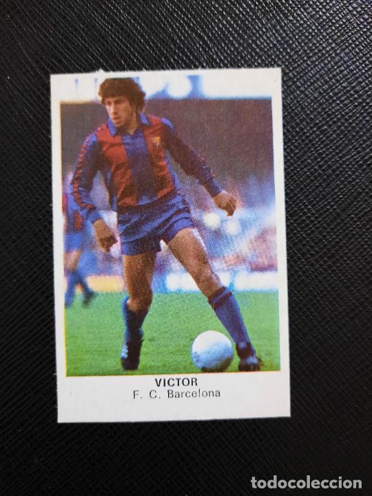 VICTOR BARCELONA CANO 1983 1984 CROMO FUTBOL LIGA 83 84 - DESPEGADO - CROPAN 794 (Coleccionismo Deportivo - Álbumes y Cromos de Deportes - Cromos de Fútbol)