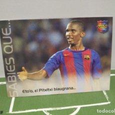 Cromos de Fútbol: ETO'O Nº 139 - FC BARCELONA - MEGACRACKS BARÇA CAMPIO 2004 2005 PANINI - CATALAN. Lote 277678458