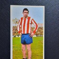 Cromos de Fútbol: QUINI SPORTING GIJON RUIZ ROMERO 1971 1972 CROMO FUTBOL LIGA 71 72 - SIN PEGAR - 187 B. Lote 254635015