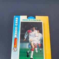 Cromos de Fútbol: SUKER 18 SEVILLA CRACKS LIGA 94-95 MAGIC-CARD MATUTANO 1994. Lote 254725395