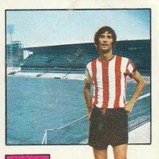 Cromos de Fútbol: ROJO II DEL ATHLETIC CLUB DE BILBAO 1974 1975 ED.FHER SIN PEGAR 74 75. Lote 254801100
