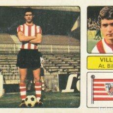Cartes à collectionner de Football: VILLAR DEL ATHLETIC DE BILBAO 1973 1974 ED.FHER SIN PEGAR 73 74. Lote 254876225