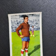 Cromos de Fútbol: PIRIS GRANADA FERCA 1960 1961 CROMO FUTBOL LIGA 60 61 - SIN PEGAR - A28 PG505. Lote 255010565