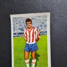 Cromos de Fútbol: ALVAREZ GRANADA FERCA 1960 1961 CROMO FUTBOL LIGA 60 61 - SIN PEGAR - A28 PG505. Lote 255010660