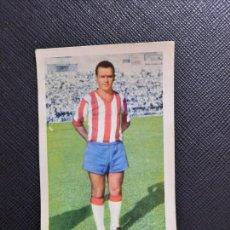 Cromos de Fútbol: OLALLA GRANADA FERCA 1960 1961 CROMO FUTBOL LIGA 60 61 - SIN PEGAR - A28 PG505. Lote 255010790