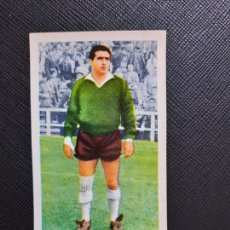 Cromos de Fútbol: PEPIN REAL BETIS FERCA 1960 1961 CROMO FUTBOL LIGA 60 61 - SIN PEGAR - A28 PG514. Lote 255010925