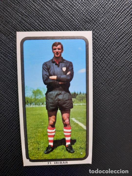 IRIBAR BILBAO RUIZ ROMERO 1974 1975 CROMO FUTBOL LIGA 74 75 DESPEGADO - A31 - PG199 71 (Coleccionismo Deportivo - Álbumes y Cromos de Deportes - Cromos de Fútbol)
