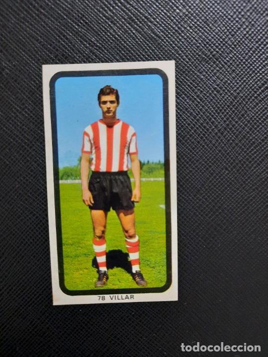VILLAR BILBAO RUIZ ROMERO 1974 1975 CROMO FUTBOL LIGA 74 75 DESPEGADO - A31 - PG208 78 (Coleccionismo Deportivo - Álbumes y Cromos de Deportes - Cromos de Fútbol)