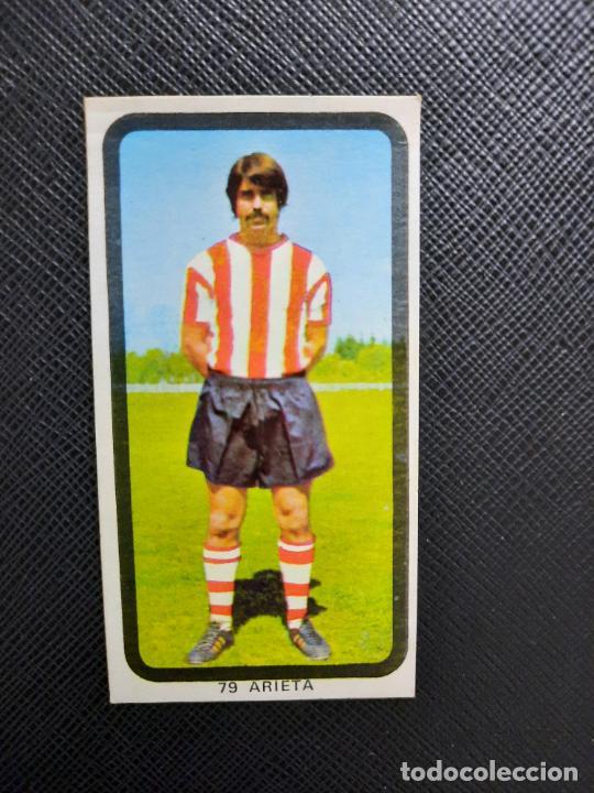 ARIETA BILBAO RUIZ ROMERO 1974 1975 CROMO FUTBOL LIGA 74 75 DESPEGADO - A31 - PG208 79 (Coleccionismo Deportivo - Álbumes y Cromos de Deportes - Cromos de Fútbol)