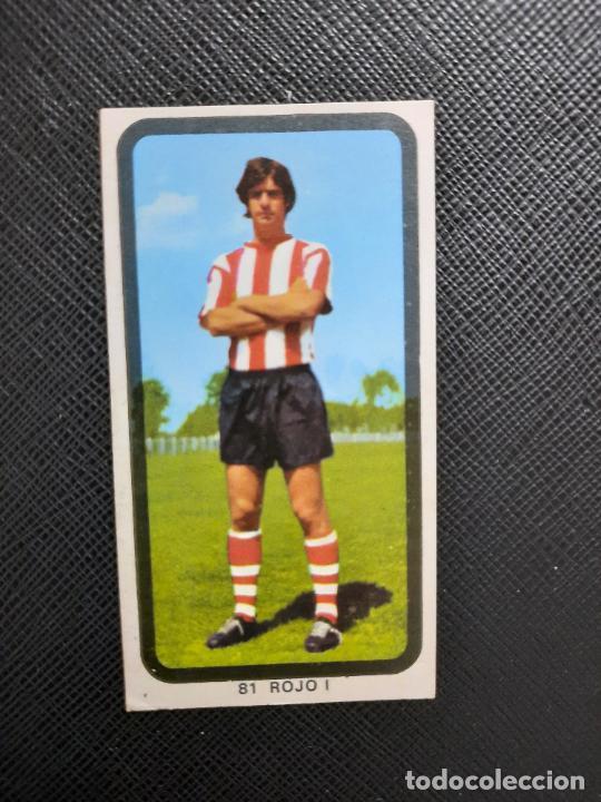 ROJO I BILBAO RUIZ ROMERO 1974 1975 CROMO FUTBOL LIGA 74 75 DESPEGADO - A31 - PG208 81 (Coleccionismo Deportivo - Álbumes y Cromos de Deportes - Cromos de Fútbol)