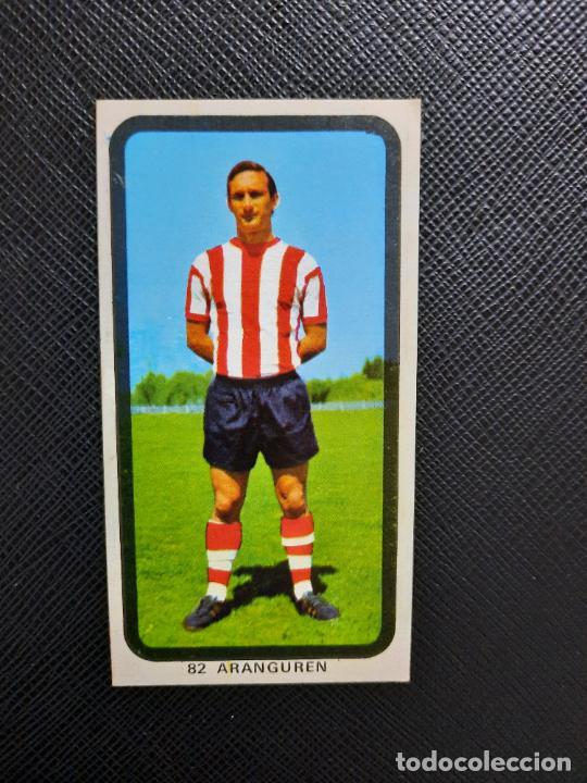 ARANGUREN BILBAO RUIZ ROMERO 1974 1975 CROMO FUTBOL LIGA 74 75 DESPEGADO - A31 - PG208 82 (Coleccionismo Deportivo - Álbumes y Cromos de Deportes - Cromos de Fútbol)